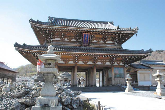 日本三大霊地の恐山